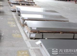 310S冷轧不锈钢板
