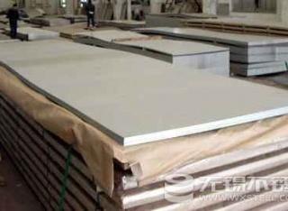无锡1Cr13不锈钢板