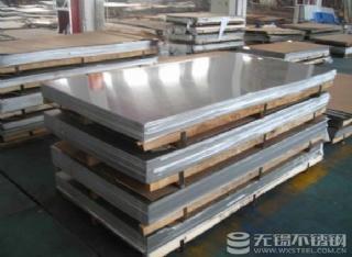 无锡2000宽不锈钢板厂家