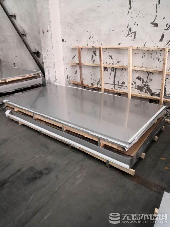 无锡201不锈钢板