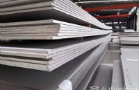 316l不锈钢平板价格
