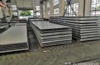 304不锈钢价格上涨50,201锈钢价格下跌100!