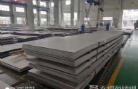 2205双相不锈钢板_多少钱一吨_市场价格