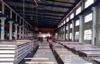 2205双相不锈钢板厂家_市场价格