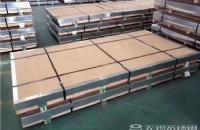 太钢304宽面冷轧不锈钢板的尺寸?