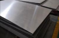 316不锈钢板价格表_316不锈钢价格多少钱一吨