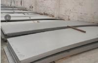 2205不锈钢厂家最新价格_开平计划