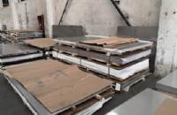 不锈钢201多少一吨_不锈钢201价格