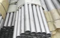 s30408不锈钢管_多少钱一吨?