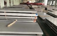201不锈钢价格多少钱一吨