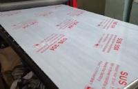 304拉丝不锈钢板价格_多少钱一吨