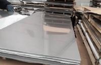 不锈钢板304多少一吨