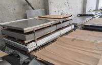 304不锈钢多少钱一公斤_不锈钢多少钱一吨304