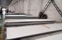 2507不锈钢板厂家_2507不锈钢板多少钱一吨