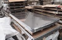 今日不锈钢201价格_多少钱一吨