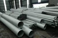 最新304不锈钢管价格多少钱一支