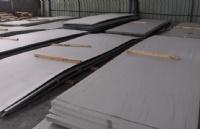 今天304不锈钢板价格_多少钱一吨?
