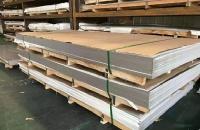 304的不锈钢板多少钱一吨