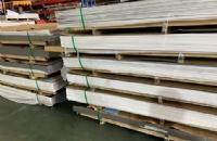 2.5mm不锈钢板多少钱一吨