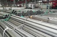 304不锈钢管价格_多少钱一吨